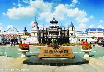 潍坊富华游乐园 水上皇宫 杨家埠激情二日游